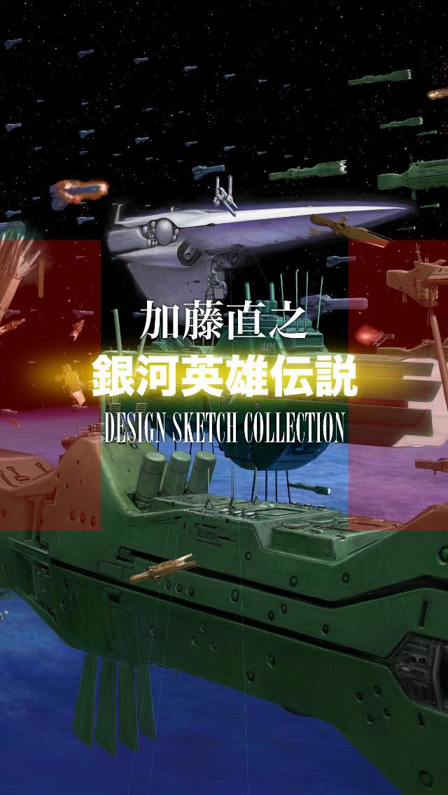 http://a2.mzstatic.com/jp/r30/Purple1/v4/28/95/b7/2895b74e-6130-711e-3732-05612213473b/screen1136x1136.jpeg