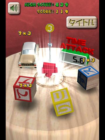 http://a2.mzstatic.com/jp/r30/Purple1/v4/28/da/13/28da1365-6752-47bb-e98e-5dea10961da7/screen480x480.jpeg