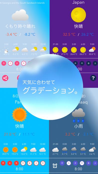 http://a2.mzstatic.com/jp/r30/Purple1/v4/29/1d/7d/291d7d5f-f81a-7319-86ca-ab7dd0256fcf/screen696x696.jpeg