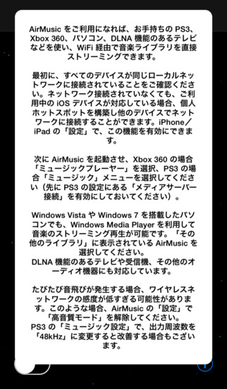 http://a2.mzstatic.com/jp/r30/Purple1/v4/29/3d/f8/293df8e8-b947-e93d-2c71-59fb36a98a84/screen322x572.jpeg