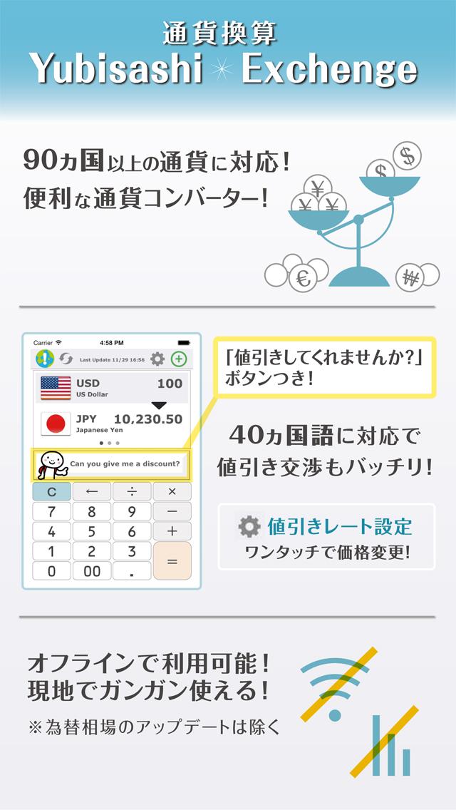 http://a2.mzstatic.com/jp/r30/Purple1/v4/2d/18/bb/2d18bb33-9389-54cd-e1d2-4e9a90adec1a/screen1136x1136.jpeg