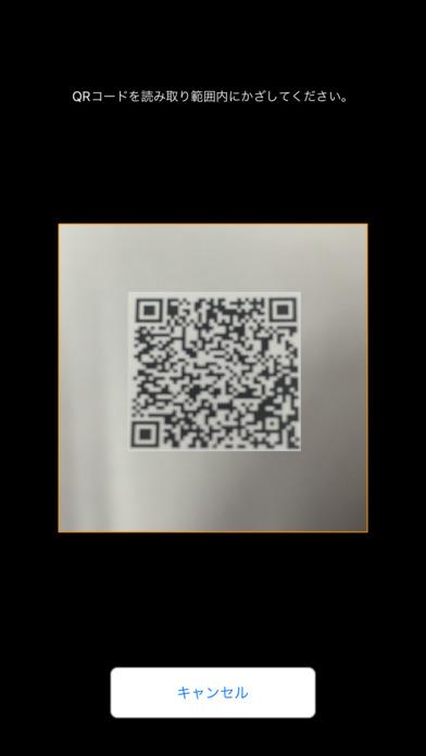 http://a2.mzstatic.com/jp/r30/Purple1/v4/32/b4/0e/32b40ebf-08e7-c4e0-eac4-d221e02524d0/screen696x696.jpeg