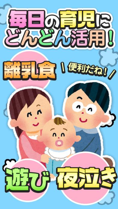 子育てママ&パパの育児情報アプリ-comoRyこもりぃ-のおすすめ画像2