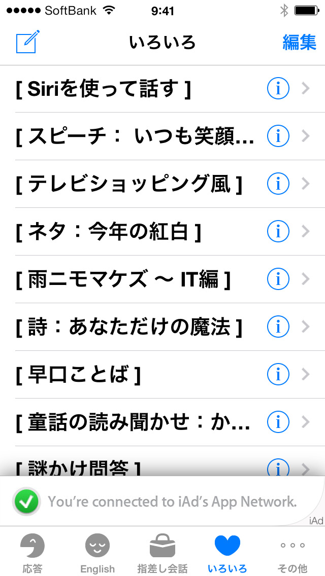http://a2.mzstatic.com/jp/r30/Purple1/v4/44/bb/ca/44bbcaed-0544-0528-fb07-79b6489b9b5c/screen1136x1136.jpeg