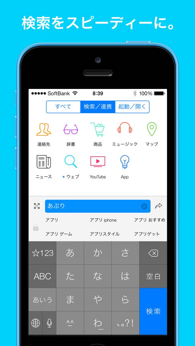 2014年12月9日iPhone/iPadアプリセール タスク管理アプリ「TaskPortPro」が無料!