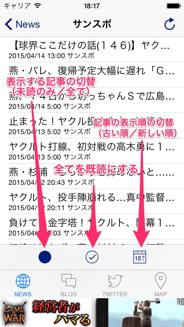 http://a2.mzstatic.com/jp/r30/Purple1/v4/4d/7f/55/4d7f5548-99a7-9da8-cc06-06bb337c3d44/screen1136x1136.jpeg