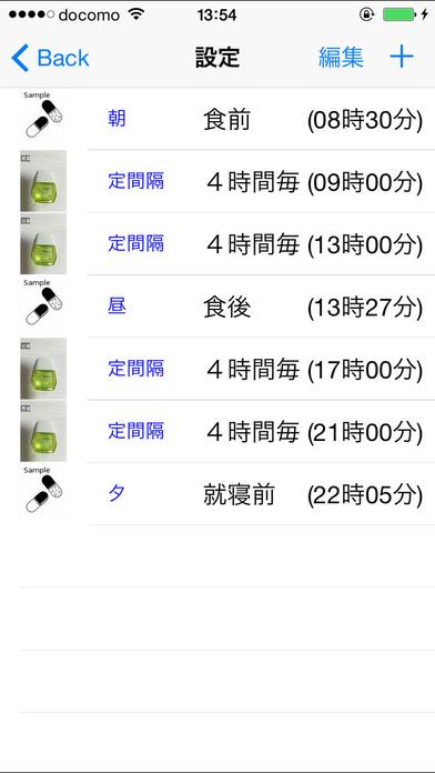 http://a2.mzstatic.com/jp/r30/Purple1/v4/4e/04/05/4e0405a1-a250-1581-0a6f-2623d047a806/screen696x696.jpeg