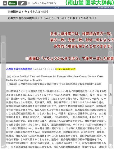 http://a2.mzstatic.com/jp/r30/Purple1/v4/4e/69/ca/4e69caec-ff61-89b8-e480-c2beb1624e78/screen480x480.jpeg