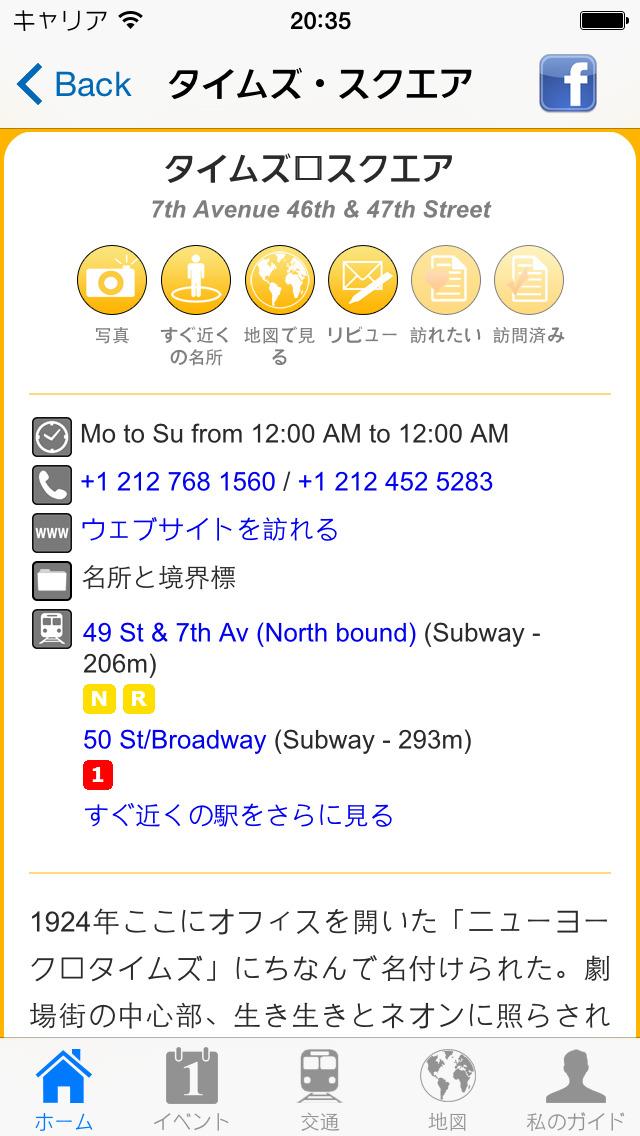 http://a2.mzstatic.com/jp/r30/Purple1/v4/4e/7b/db/4e7bdbb7-ab0b-c65a-b180-359bbb5a5f4c/screen1136x1136.jpeg