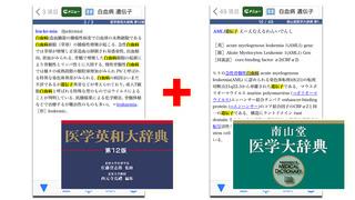 http://a2.mzstatic.com/jp/r30/Purple1/v4/51/68/eb/5168eb5c-8455-20c5-9a20-ab74fb6b0b18/screen320x320.jpeg