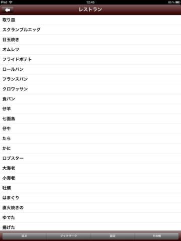 http://a2.mzstatic.com/jp/r30/Purple1/v4/53/e9/de/53e9de0d-12f4-6d17-91c1-deb2c4286b57/screen480x480.jpeg