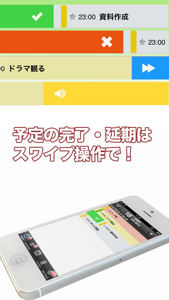 2014年2月12日iPhone/iPadアプリセール ビデオエディターツール「フォトスライドショー」が無料!