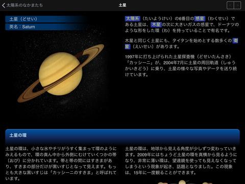 http://a2.mzstatic.com/jp/r30/Purple1/v4/62/19/bd/6219bdfb-bf0b-9809-2330-99cb61d62ddb/screen480x480.jpeg