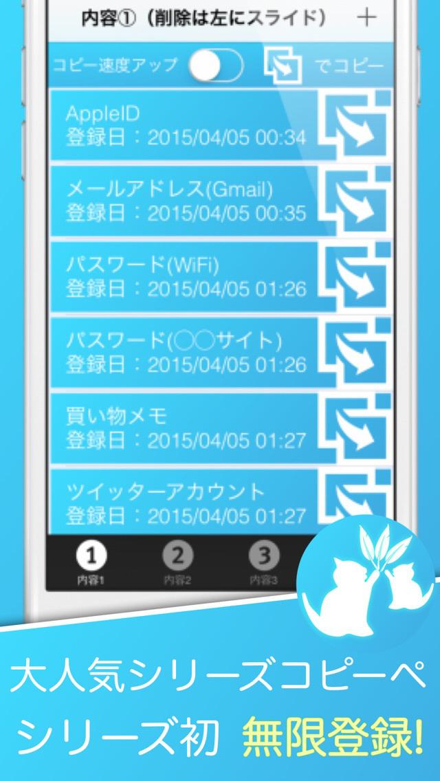 2015年10月6日iPhone/iPadアプリセール 高性能なWEBブラウザアプリ「Web Phantom」が無料!