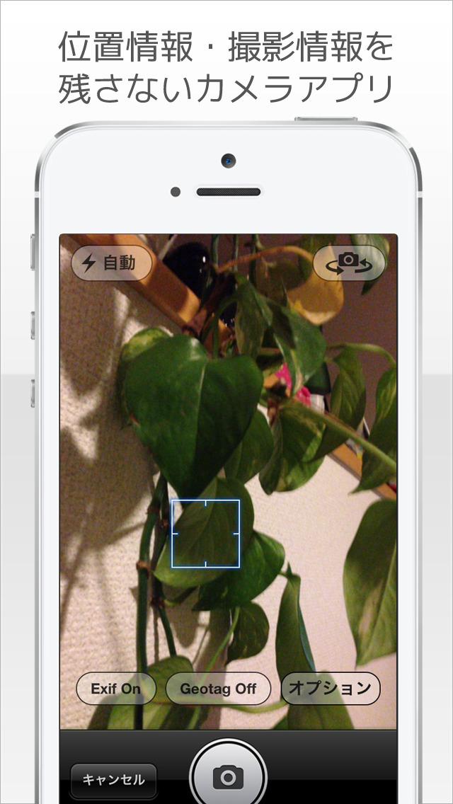 2014年9月20日iPhone/iPadアプリセール 逆再生ビデオ生成ツール「逆再生ビデオ」が値下げ!