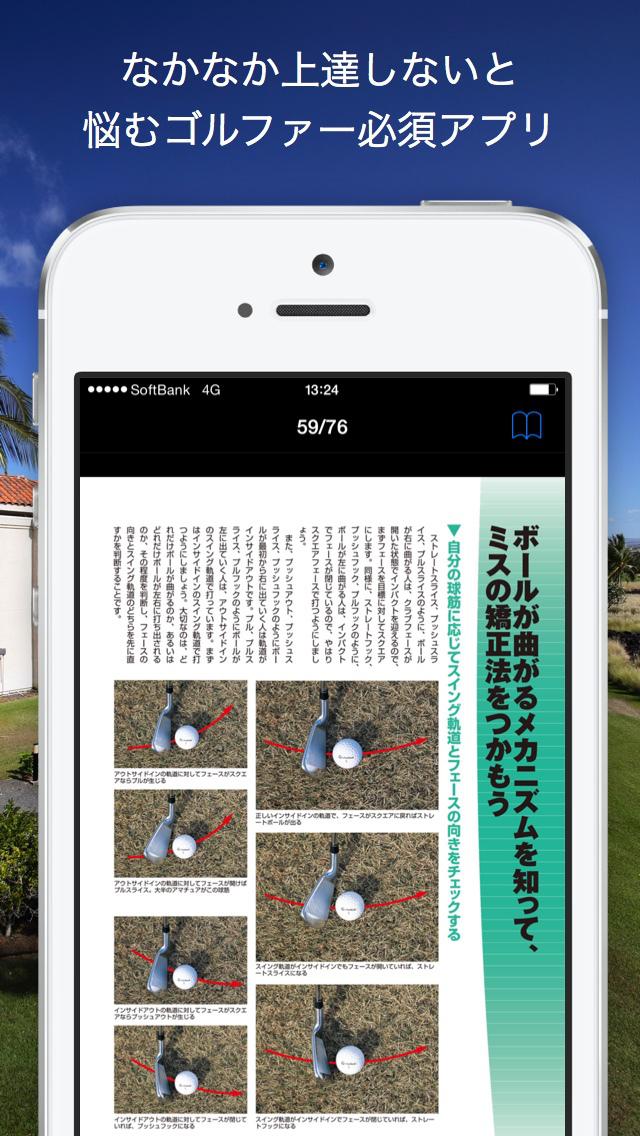 http://a2.mzstatic.com/jp/r30/Purple1/v4/6a/20/46/6a2046f9-1beb-51fe-97d8-fffb21f27232/screen1136x1136.jpeg