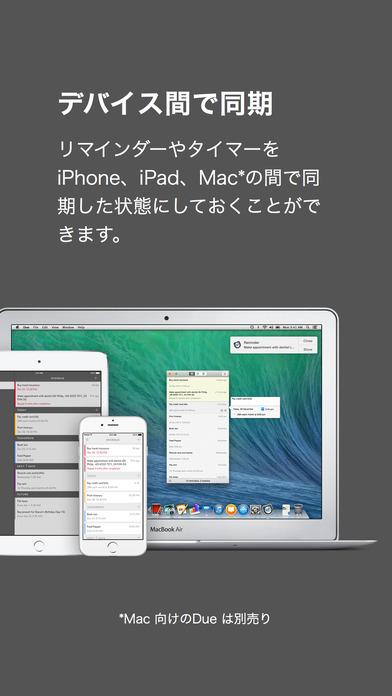 http://a2.mzstatic.com/jp/r30/Purple1/v4/6b/82/34/6b823449-bf8d-17c0-4426-b9deef10e447/screen696x696.jpeg