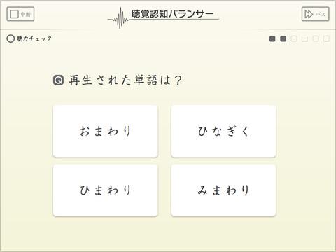 http://a2.mzstatic.com/jp/r30/Purple1/v4/6d/3d/5b/6d3d5bc6-ff6c-905b-7677-c15645ff8657/screen480x480.jpeg