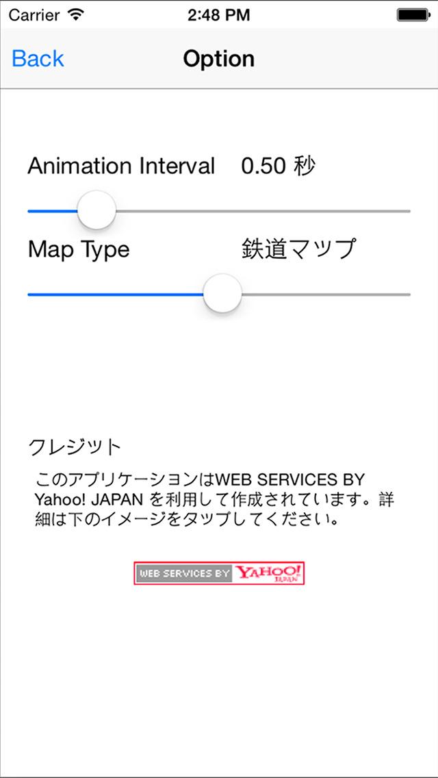 http://a2.mzstatic.com/jp/r30/Purple1/v4/75/c3/23/75c3232c-7586-e2da-4fe3-241dcf8f99c0/screen1136x1136.jpeg