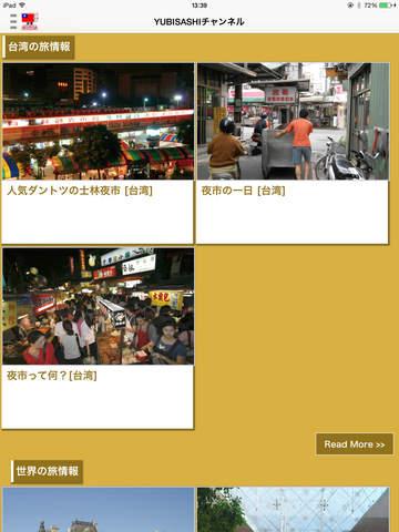 http://a2.mzstatic.com/jp/r30/Purple1/v4/7a/f3/d0/7af3d0a4-6b96-c501-e0a9-4b8c9742ec3e/screen480x480.jpeg