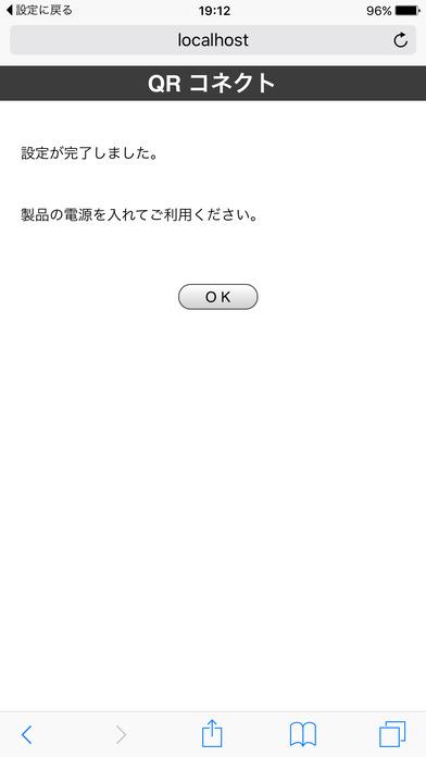 http://a2.mzstatic.com/jp/r30/Purple1/v4/7b/3a/21/7b3a21a2-8377-d747-54cd-4ba45e5660b4/screen696x696.jpeg