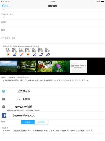 http://a2.mzstatic.com/jp/r30/Purple1/v4/7d/73/99/7d739974-c182-bff4-03a5-3e82e6a22b7e/screen480x480.jpeg