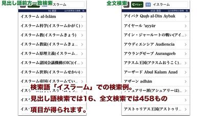http://a2.mzstatic.com/jp/r30/Purple1/v4/7d/e6/38/7de638c9-4d82-9afc-0002-0200985599ac/screen406x722.jpeg