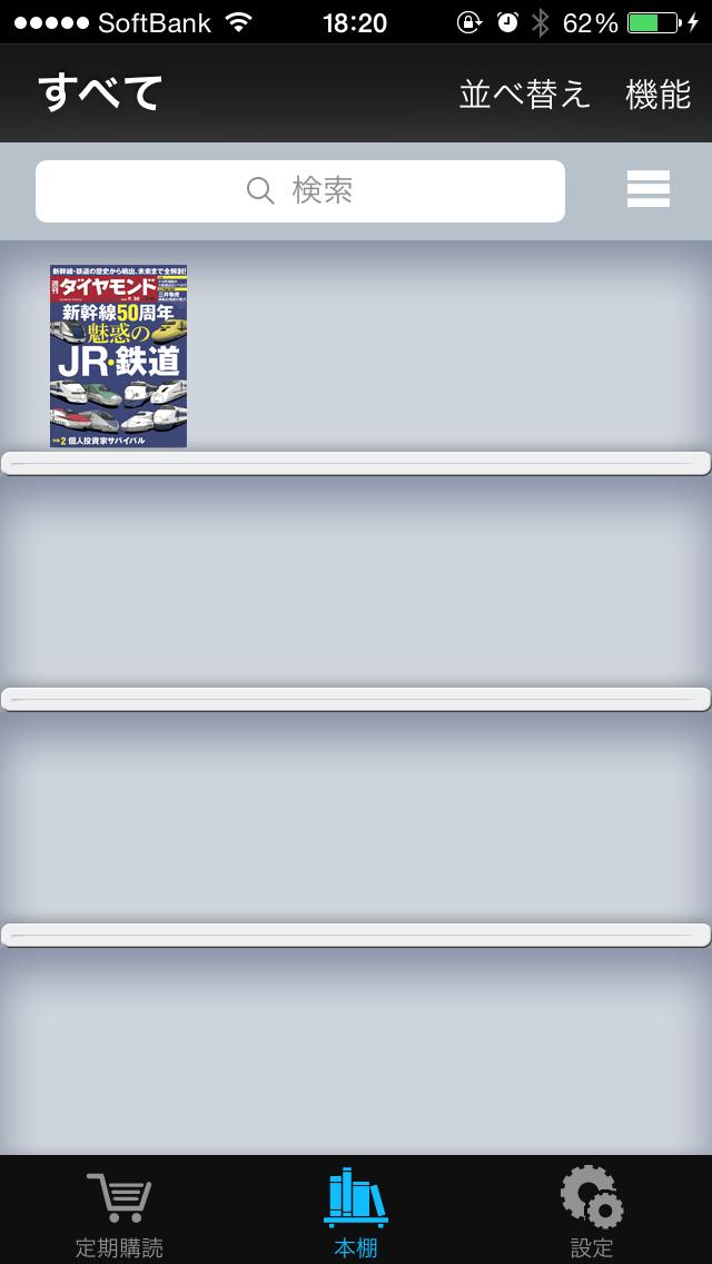http://a2.mzstatic.com/jp/r30/Purple1/v4/7e/45/56/7e4556a2-ab09-5388-8467-40efa8b79d24/screen1136x1136.jpeg