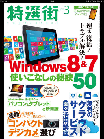 http://a2.mzstatic.com/jp/r30/Purple1/v4/84/17/d9/8417d90c-63f6-6886-1ae3-ea8bdef3ead4/screen480x480.jpeg