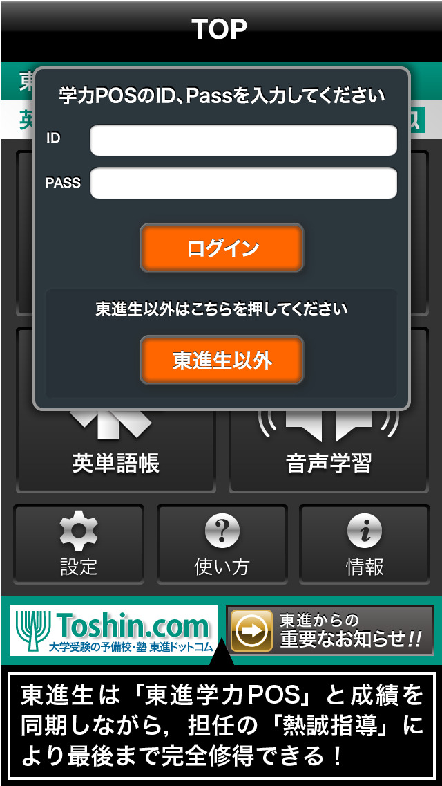 http://a2.mzstatic.com/jp/r30/Purple1/v4/87/ea/d9/87ead909-ec53-f7e8-c2d4-e68821abe714/screen1136x1136.jpeg