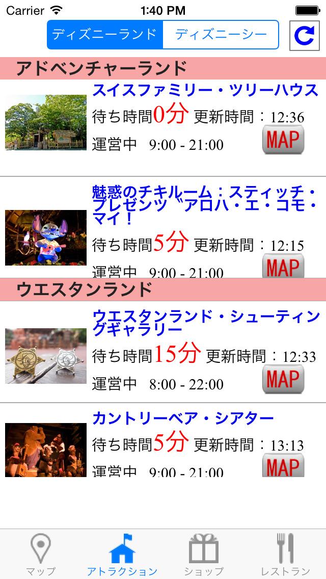 http://a2.mzstatic.com/jp/r30/Purple1/v4/89/3a/7b/893a7b9b-f9fc-fc34-5088-e138e37d9908/screen1136x1136.jpeg