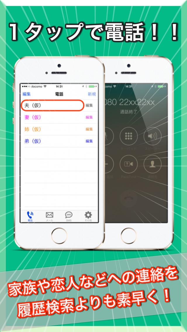 2014年2月5日iPhone/iPadアプリセール フォーム確認カメラアプリ「遅延カメラ」が無料!