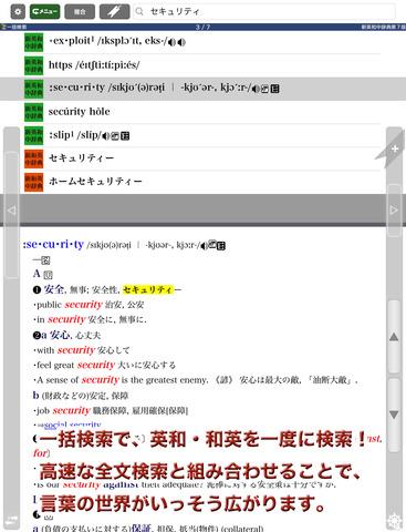http://a2.mzstatic.com/jp/r30/Purple1/v4/8d/0d/7a/8d0d7aa6-0b6d-78f3-0a9b-fc53a5d49958/screen480x480.jpeg
