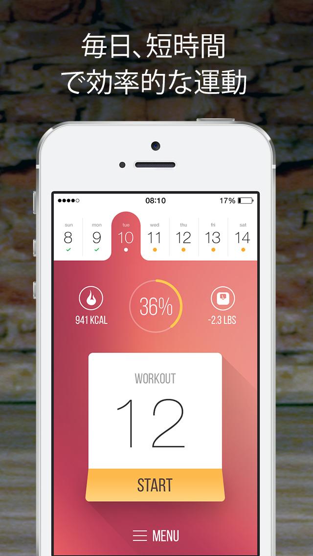 2015年5月18日iPhone/iPadアプリセール マップのシーン記録ツール「シーン記録」が無料!