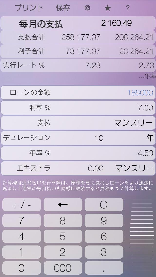 http://a2.mzstatic.com/jp/r30/Purple1/v4/94/36/6e/94366ef2-0754-abec-6c4f-9864997ec35f/screen1136x1136.jpeg