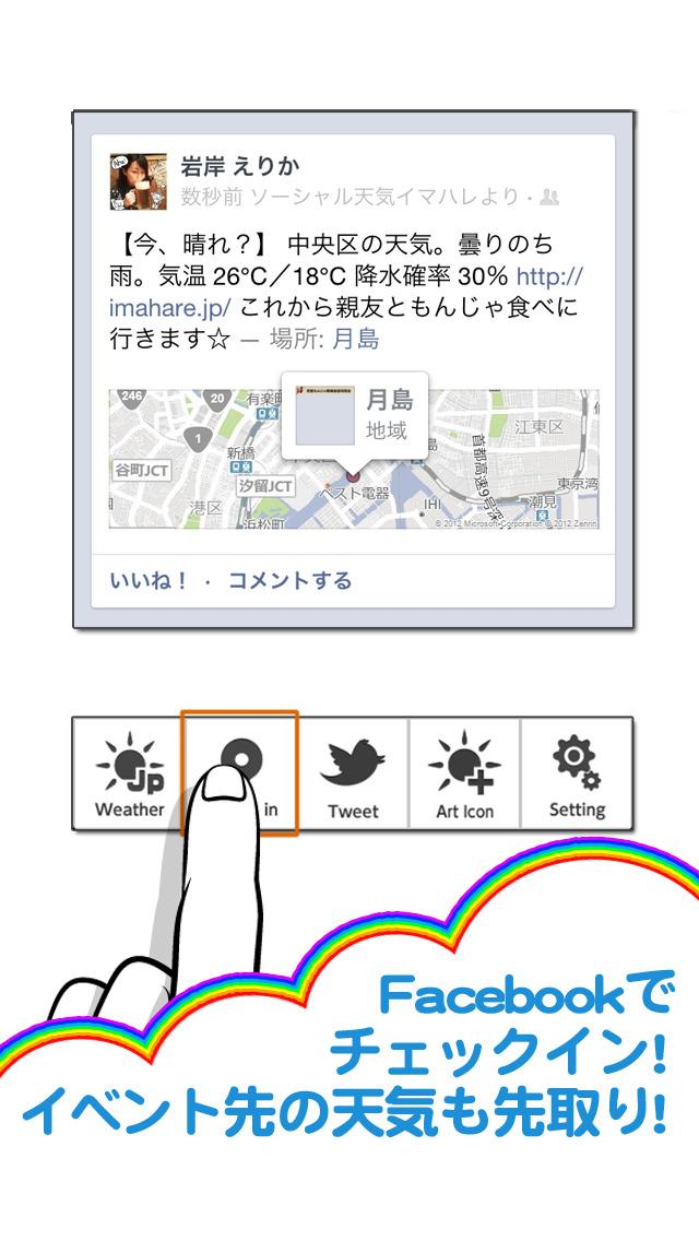 http://a2.mzstatic.com/jp/r30/Purple1/v4/97/71/ab/9771ab2b-a087-abd1-b811-fb5516b0ec02/screen1136x1136.jpeg