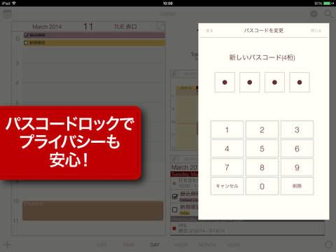 http://a2.mzstatic.com/jp/r30/Purple1/v4/9a/0c/20/9a0c204c-f4f6-49cb-8402-c70a78cc15cf/screen480x480.jpeg