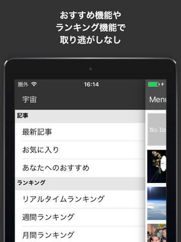 http://a2.mzstatic.com/jp/r30/Purple1/v4/9a/ed/b6/9aedb61a-832b-225c-b4ea-dd155236f107/screen480x480.jpeg