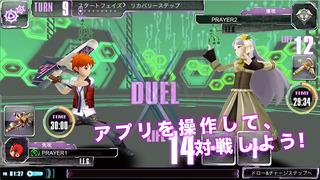 銀トラ screenshot1