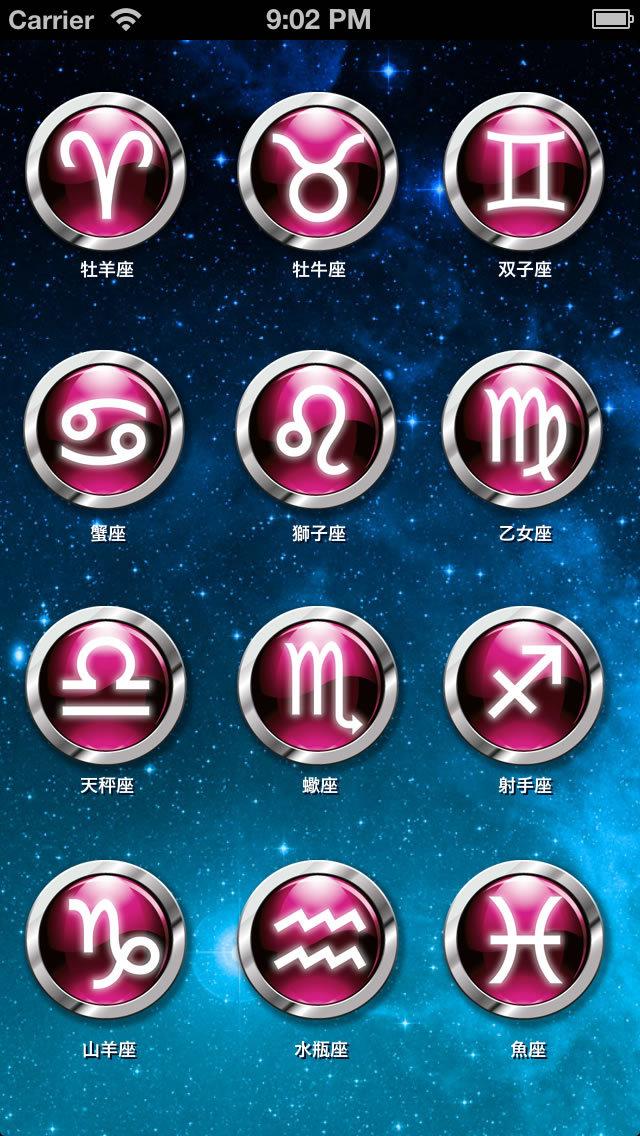 http://a2.mzstatic.com/jp/r30/Purple1/v4/ab/45/03/ab45033d-a3d5-335c-b215-229a7fcefe59/screen1136x1136.jpeg