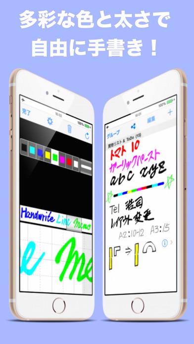 http://a2.mzstatic.com/jp/r30/Purple1/v4/ab/d6/0d/abd60d28-f315-82e2-26c5-3534e639a441/screen696x696.jpeg