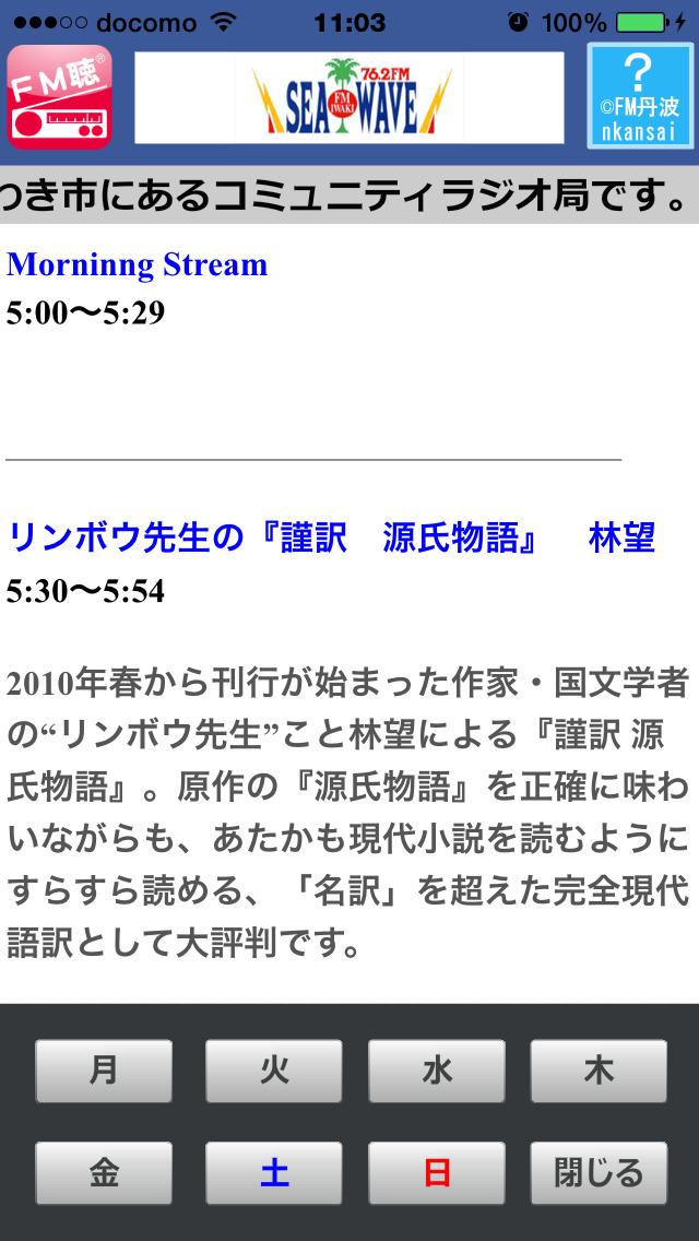 http://a2.mzstatic.com/jp/r30/Purple1/v4/b2/70/d6/b270d687-5645-be20-45f5-195434c1393f/screen1136x1136.jpeg