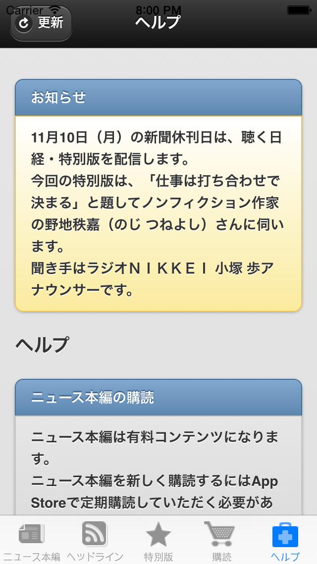 http://a2.mzstatic.com/jp/r30/Purple1/v4/b4/fb/1c/b4fb1cd1-338e-7fc0-aa6d-f3d660c0bbf1/screen1136x1136.jpeg