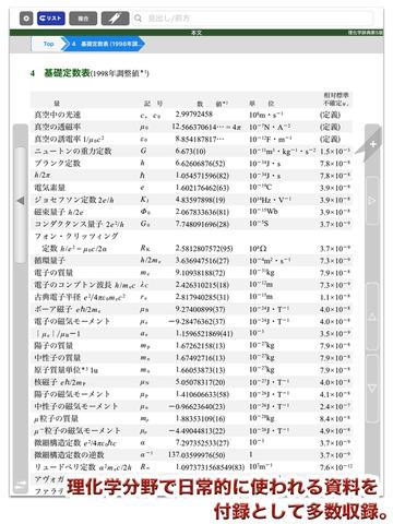 http://a2.mzstatic.com/jp/r30/Purple1/v4/b5/77/23/b57723cc-60f3-0b1b-4da6-ae2c0c30adf8/screen480x480.jpeg