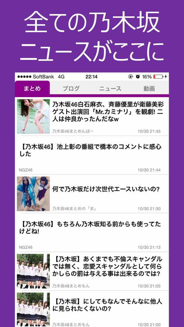 http://a2.mzstatic.com/jp/r30/Purple1/v4/b6/03/3f/b6033f8b-22c4-3ccd-b40a-abe804d7c6e5/screen1136x1136.jpeg