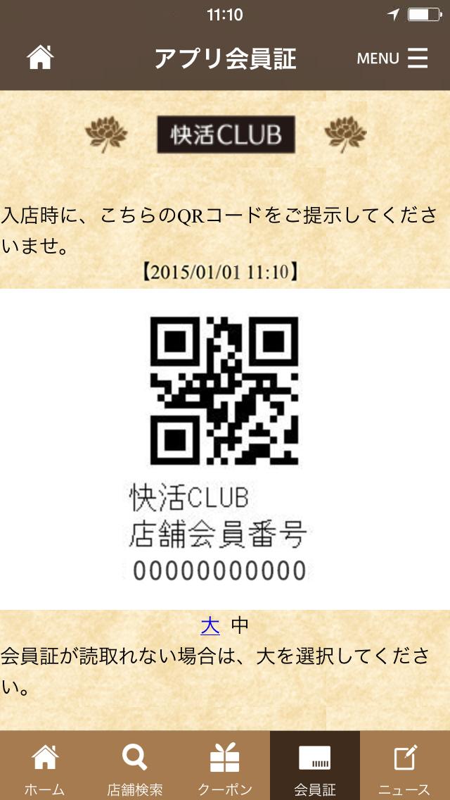http://a2.mzstatic.com/jp/r30/Purple1/v4/b9/1d/08/b91d08c4-40dc-aa8f-efe8-c2eb80f4e0b0/screen1136x1136.jpeg