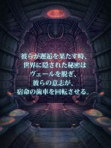 http://a2.mzstatic.com/jp/r30/Purple1/v4/bc/11/9b/bc119bf6-03e8-6b77-e976-4d5fa3a4313b/screen480x480.jpeg