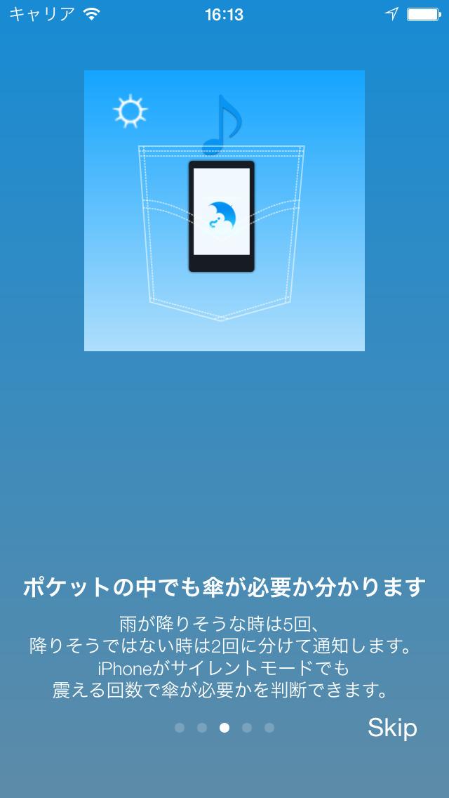 http://a2.mzstatic.com/jp/r30/Purple1/v4/be/82/96/be829673-bad6-40c9-9ebb-6b182ef686f7/screen1136x1136.jpeg