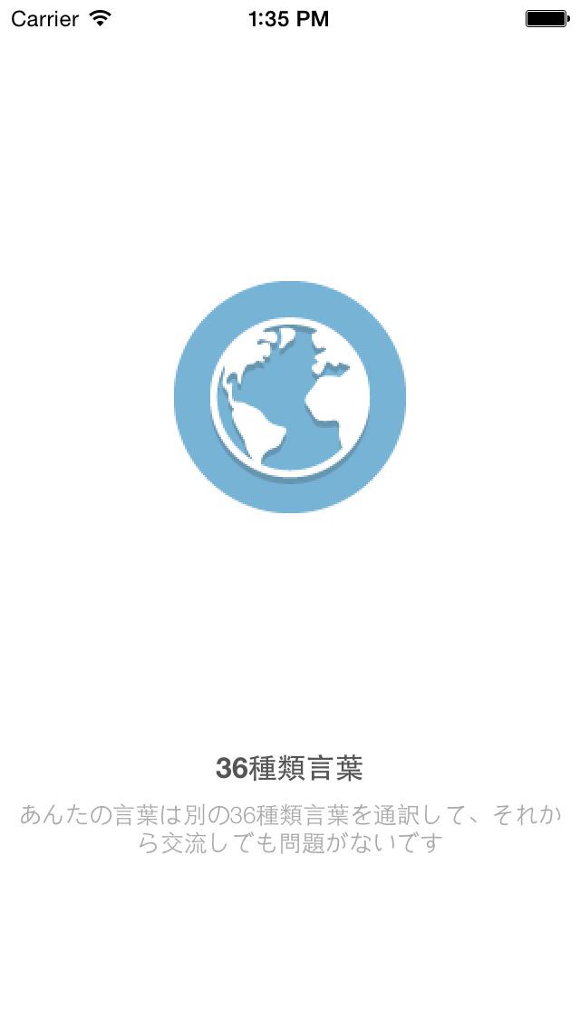 2015年3月17日iPhone/iPadアプリセール フォトエディターツール「TCフォトエディタ」が無料!