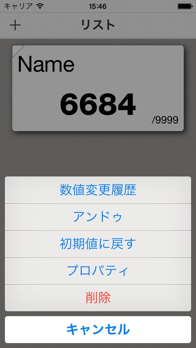http://a2.mzstatic.com/jp/r30/Purple1/v4/c1/16/13/c11613e3-674f-4e80-2149-5a41ebcc6a39/screen1136x1136.jpeg